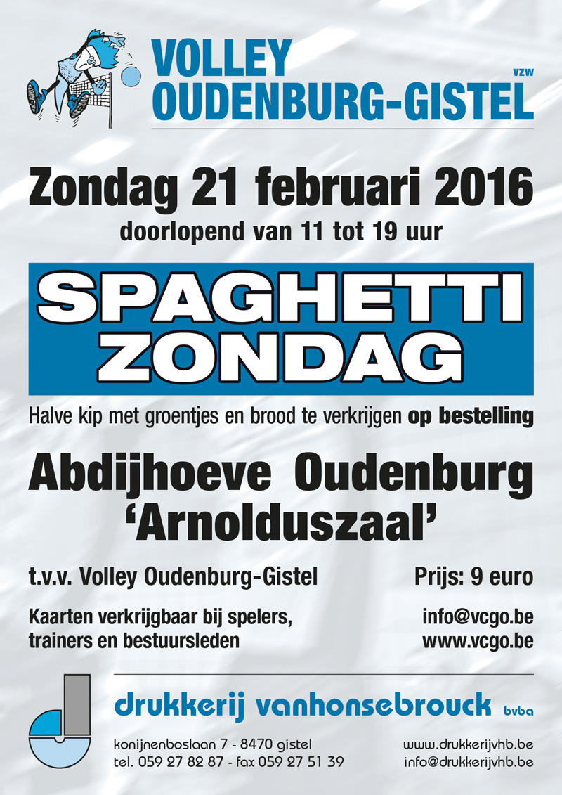 Spaghetti-2016